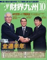 2011年10月号